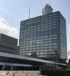 NHKが9年ぶりの赤字予算に 31年度予算を発表