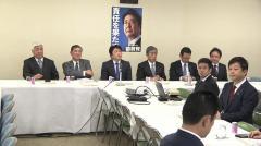 韓国に「仏の顔は使い切った!」 自民党で強まる独自制裁